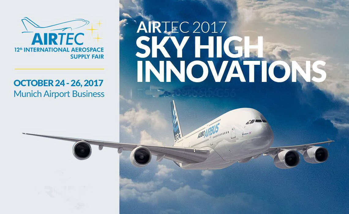 airtec2017