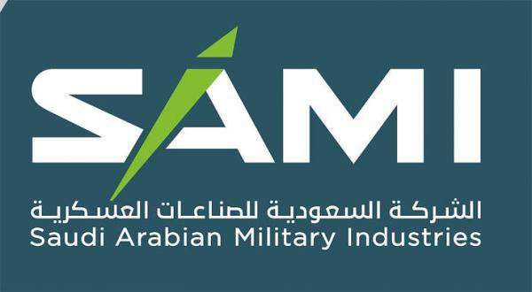 Saudi-Arabian-Military-Industries-SAMI-logo.