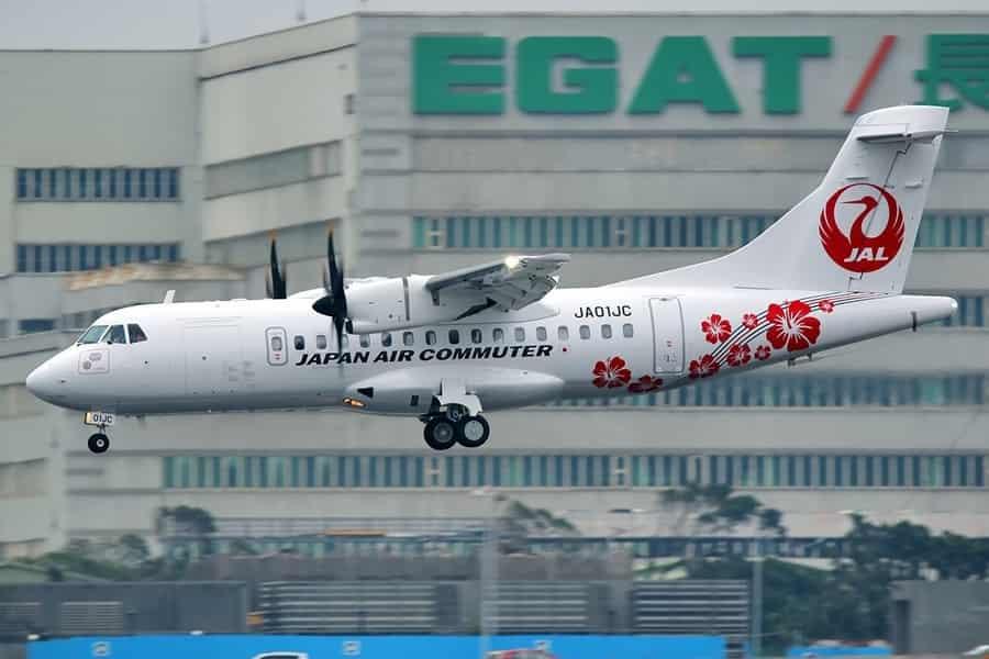 ATR Giappone