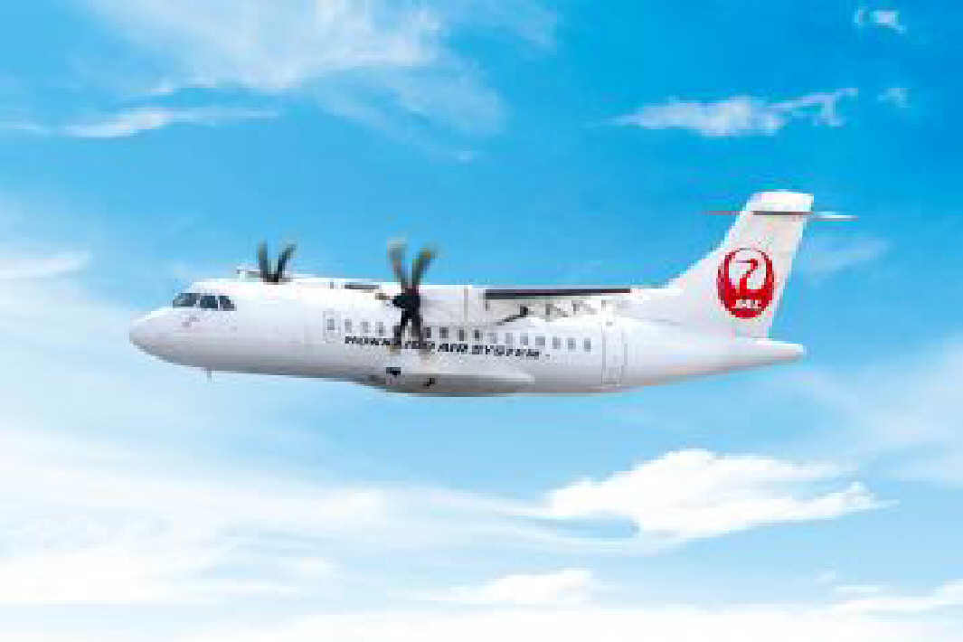 ATR HAC Giappone