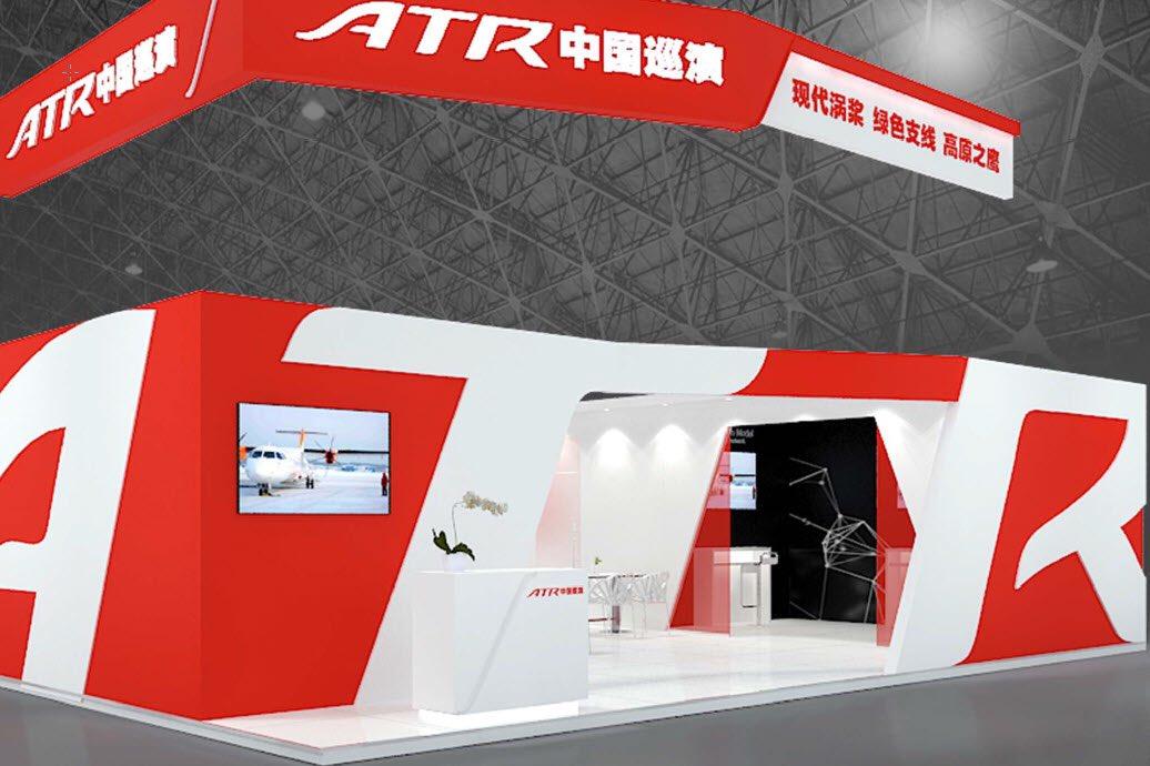 Atr-ZhuhaiAirShow