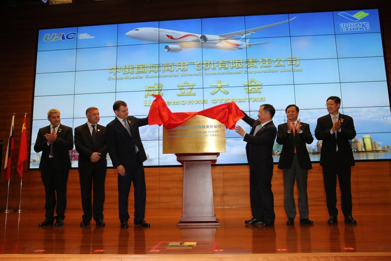 CRAIC Joint venture cinese russa per CR929