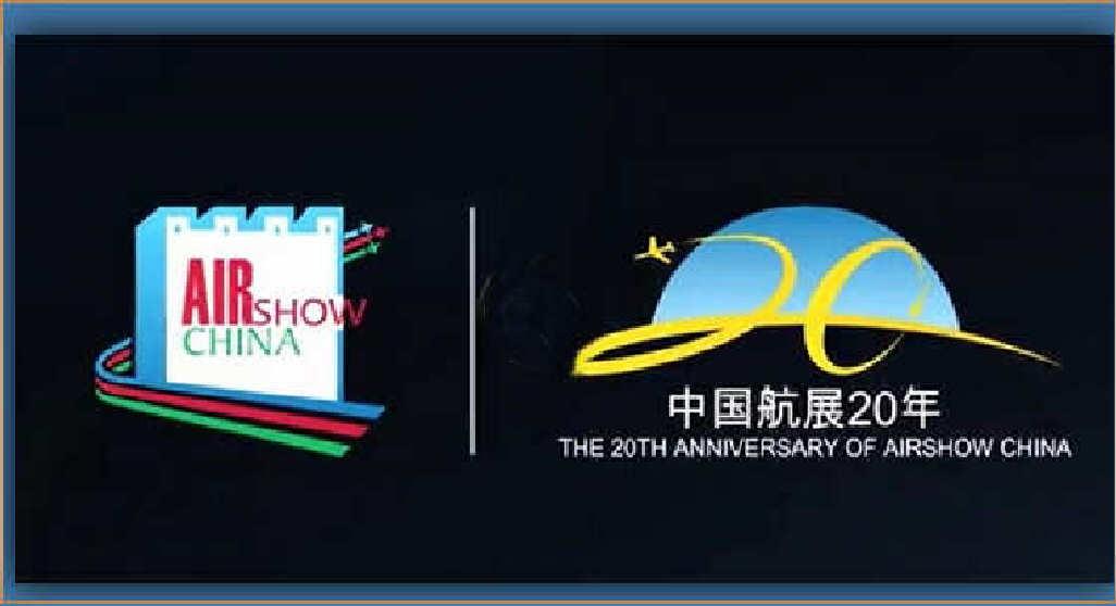 air show cina 2018